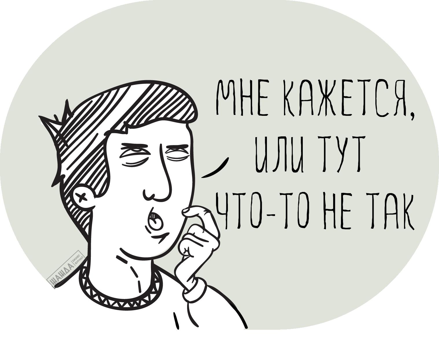 Налог на имущество для ООО на УСН