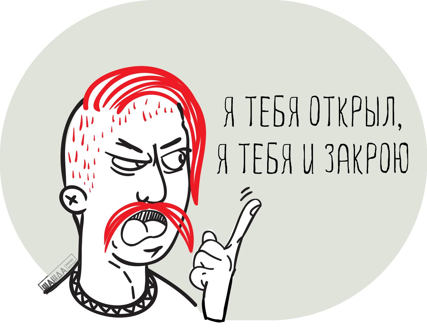 Образец решения нескольких учредителей о ликвидации ООО