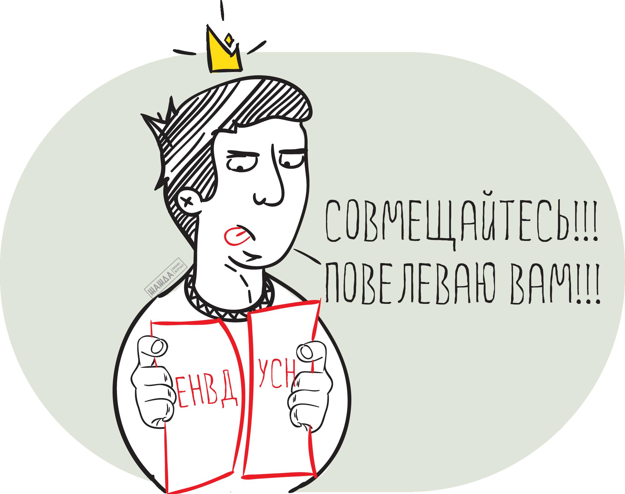 Возможно ли совмещение УСН и ЕНВД для ООО