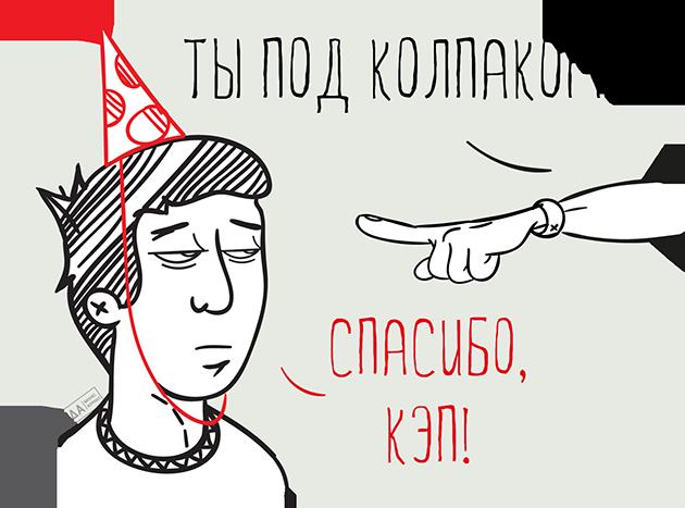 Налоговая проверка ООО на ЕНВД