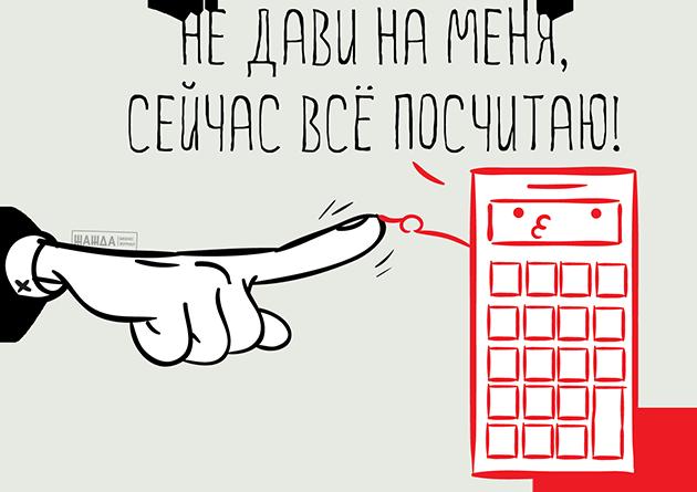 Как рассчитать ЕНВД для ООО