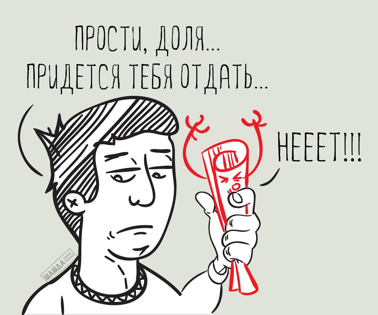 Залог доли в уставном капитале ООО Юр ликбез