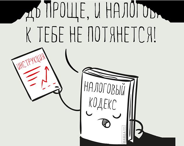 Отчетность ООО на УСН