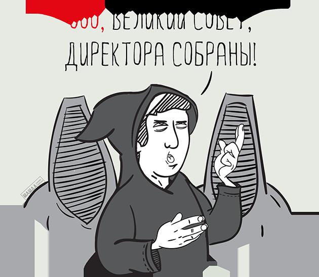 Создание совета директоров в ООО