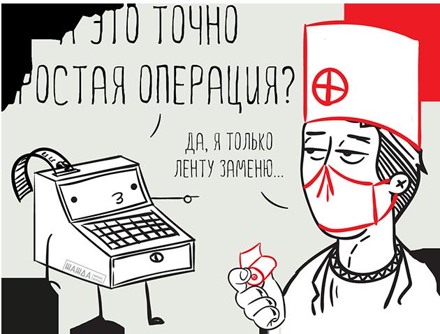 Ведение кассы в ООО на УСН