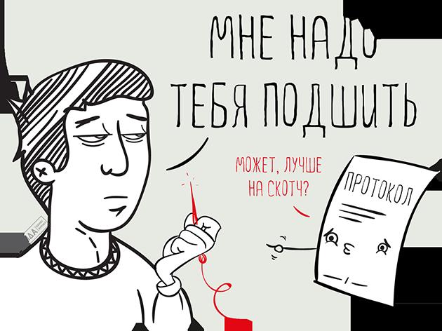 Протокол внеочередного общего собрания участников ООО