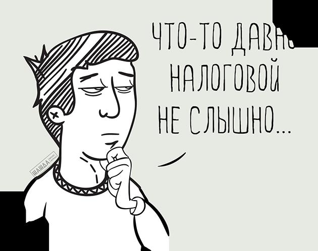 Налог на уставной капитал ООО