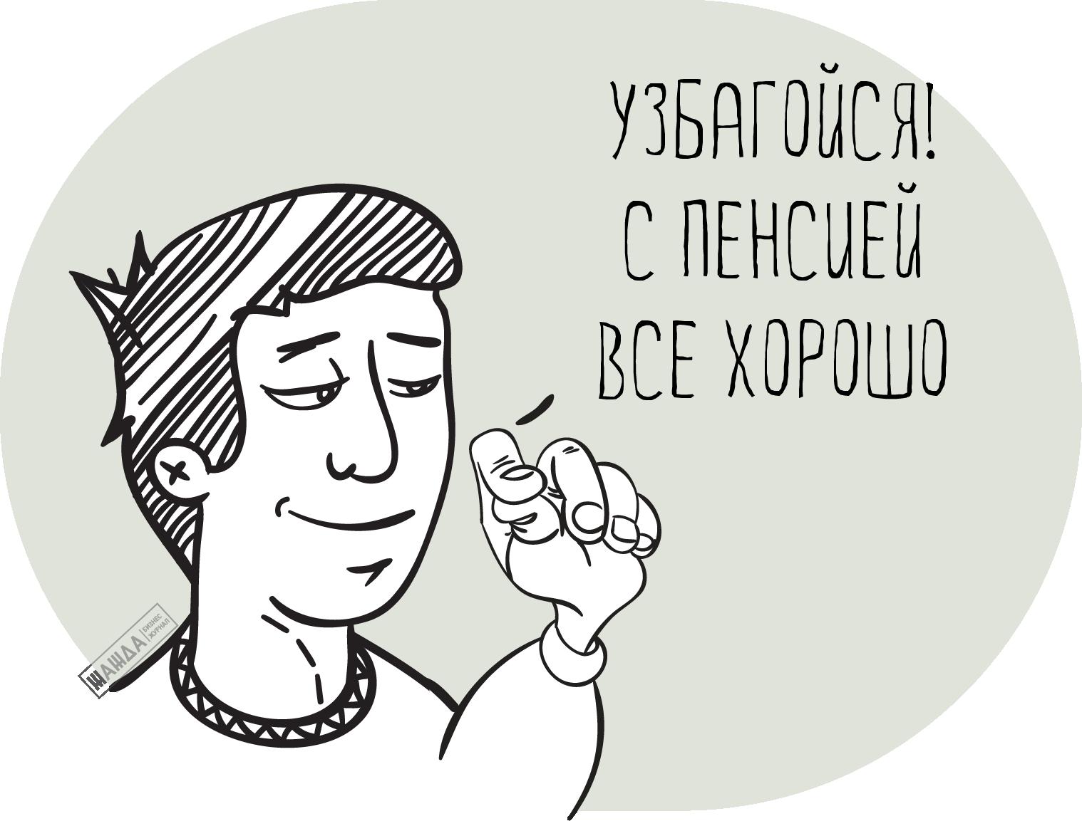 Постановка ООО на учет в ПФР