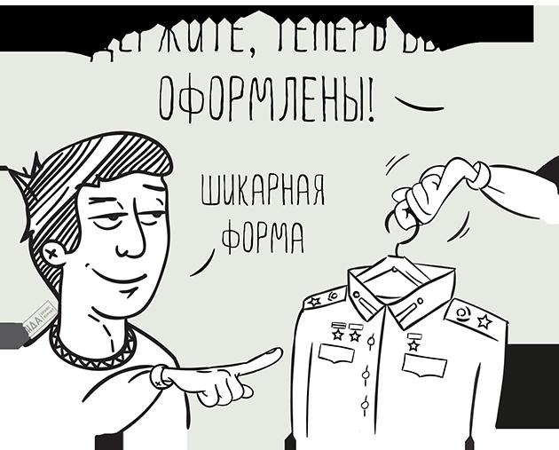 Как оформить работника в ООО