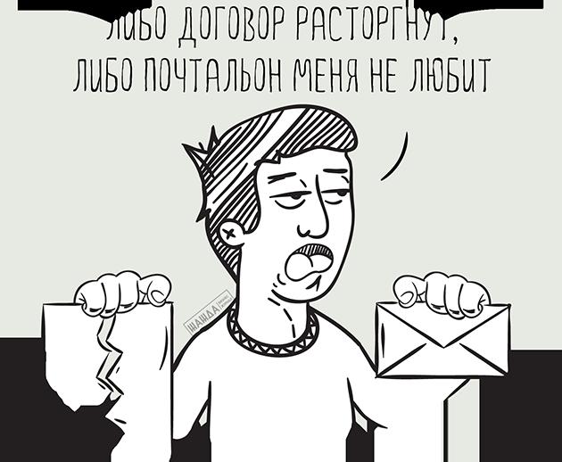 Письмо о расторжении договора