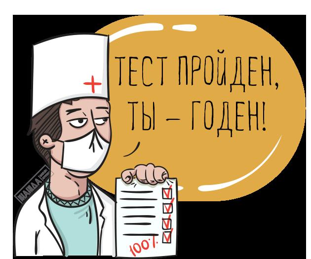 Образец портфолио медицинской сестры скачать бесплатно
