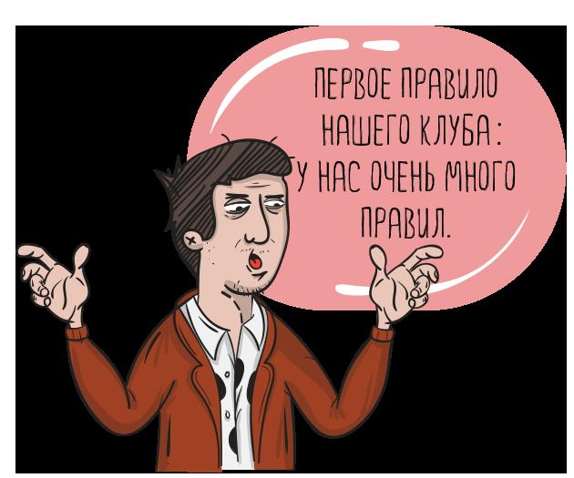 Изображение - В каком количестве индивидуальный предприниматель может иметь сотрудников и как составить договор на Pravila-najma