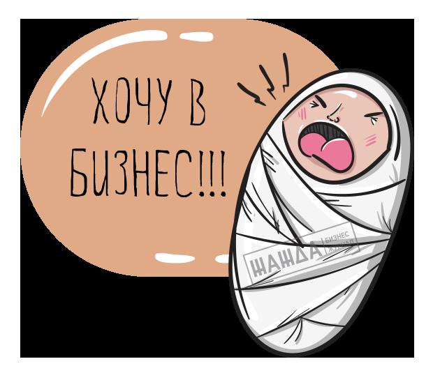 Изображение - В каком возрасте могут открывать ип граждане рф Registraciya-IP-do-nastupleniya-sovershennoletiya