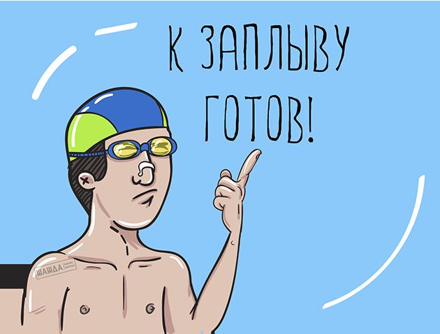 Изображение - В какую налоговую сдавать отчеты bolshaya-2