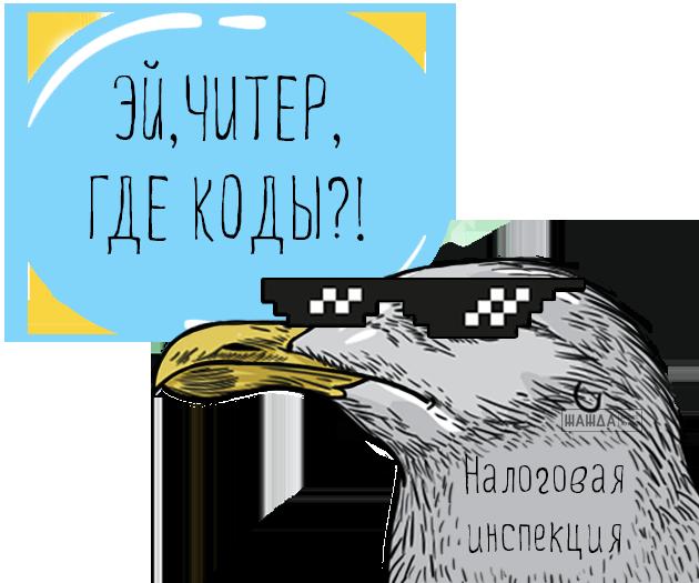 Протокол о внесении изменений в устав ооо о изменении оквэд