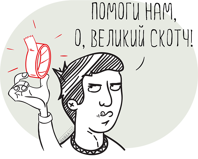 Присоединение ООО к АО