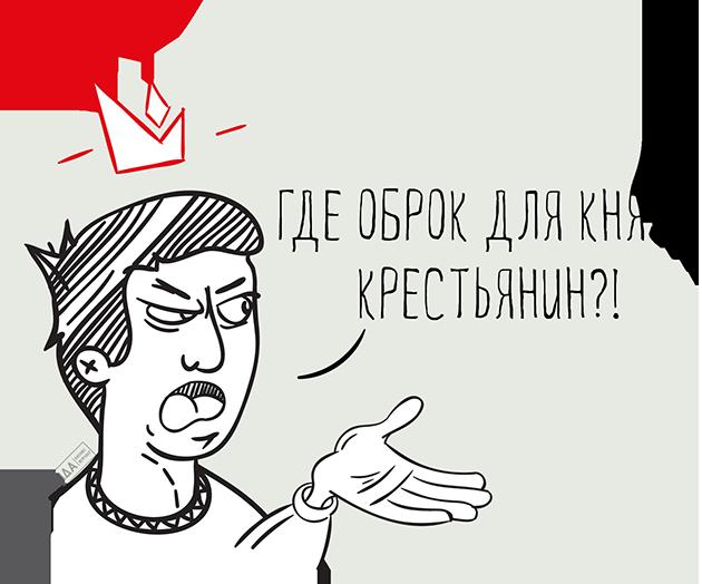Налогообложение КФХ