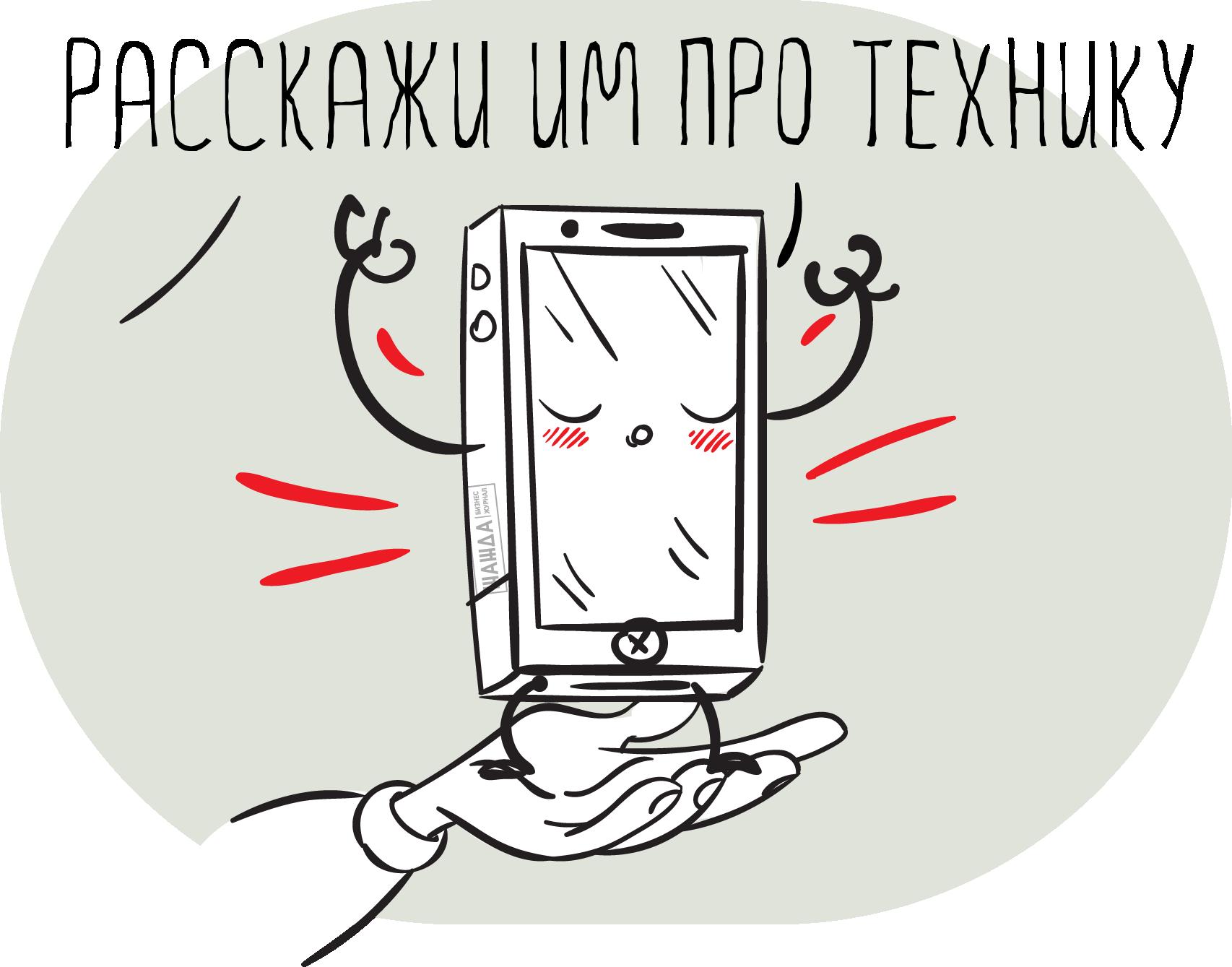 Техники продаж по телефону