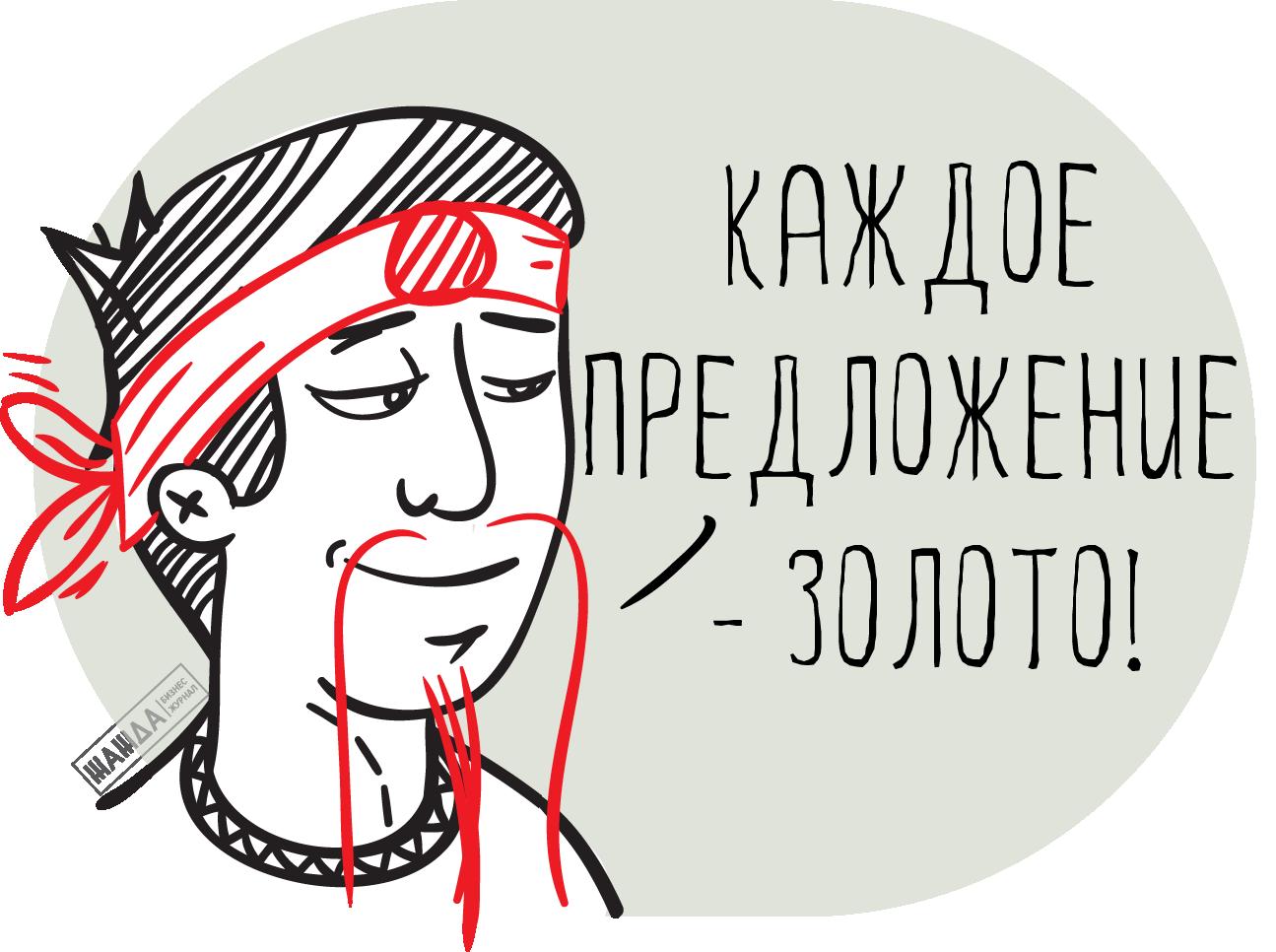 Кайдзен-предложения