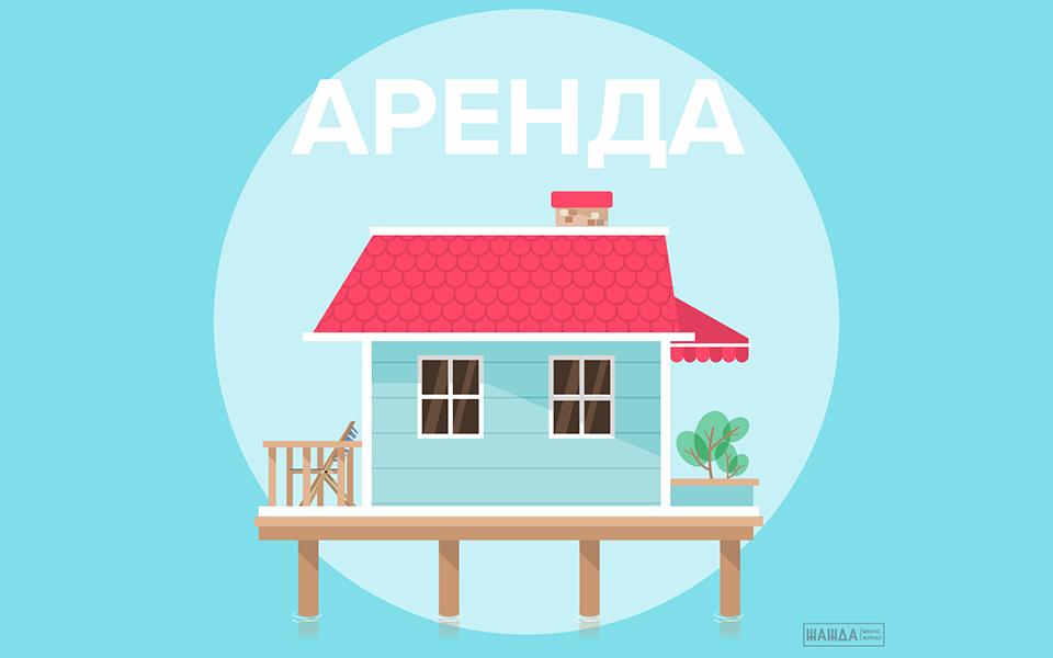 Как купить дом с использованием материнского капитала