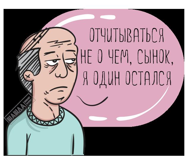 Изображение - Как отчитаться ип в пфр Otchetnost-v-PFR-dlya-IP-bez-rabotnikov