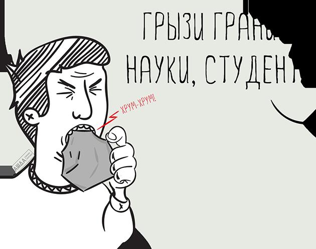 http://pronovostroyku.ru/wp-content/uploads/2016/10/dogovor-kupli-prodazhi-komnaty-.png