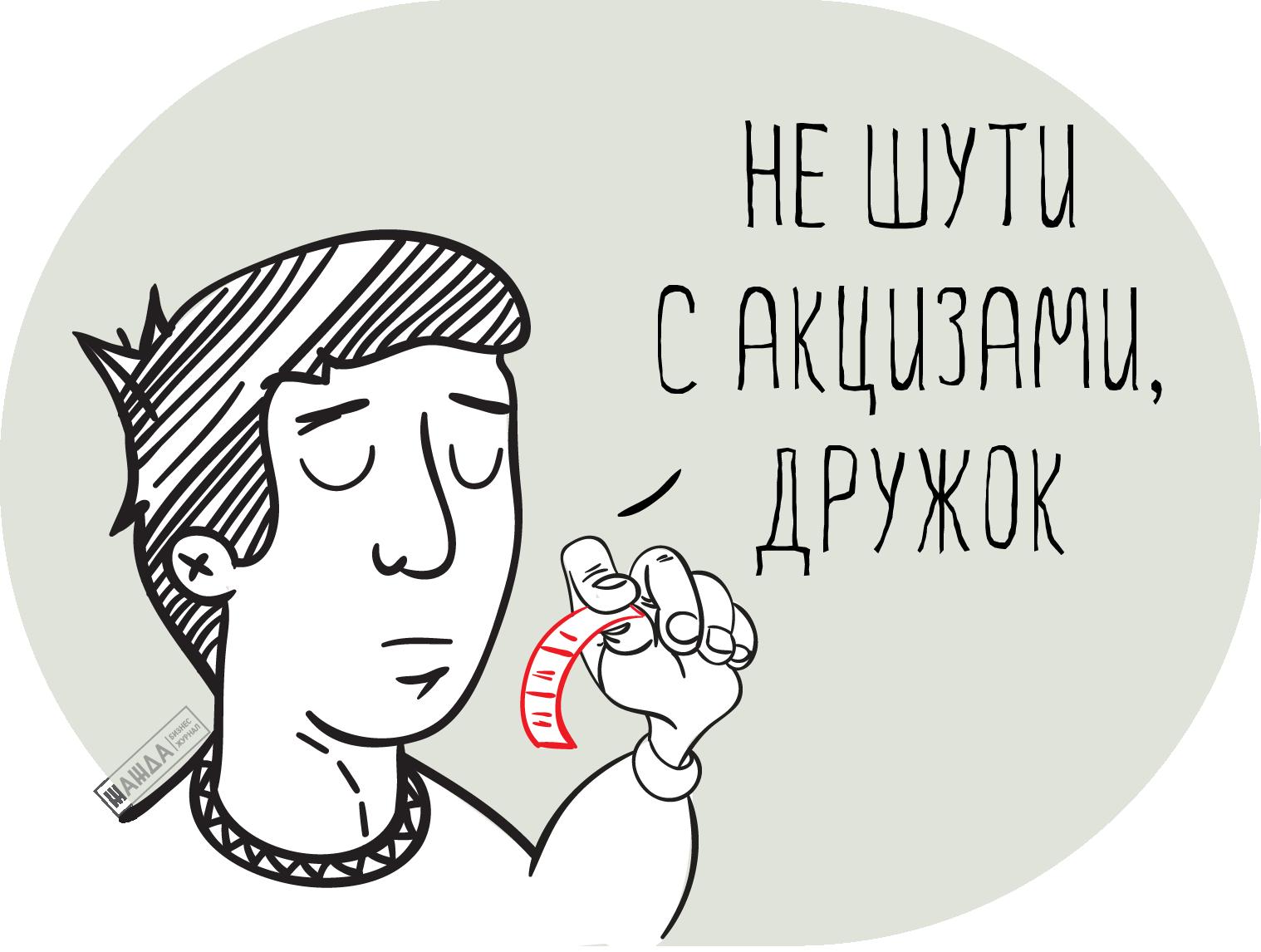 Ответственность за продажу сигарет без акциза