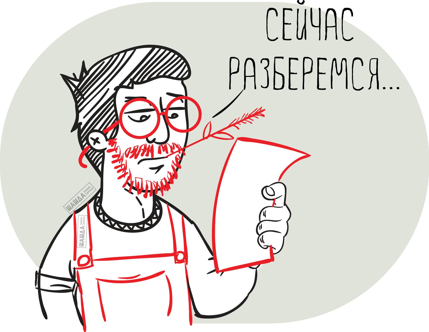 Бухгалтерский учет в фермерском хозяйстве