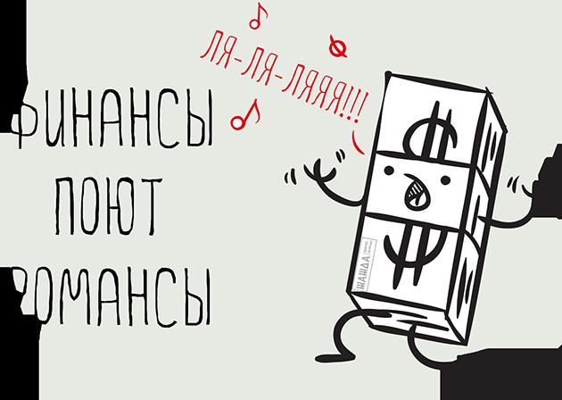 Возражение «нет денег» в продажах