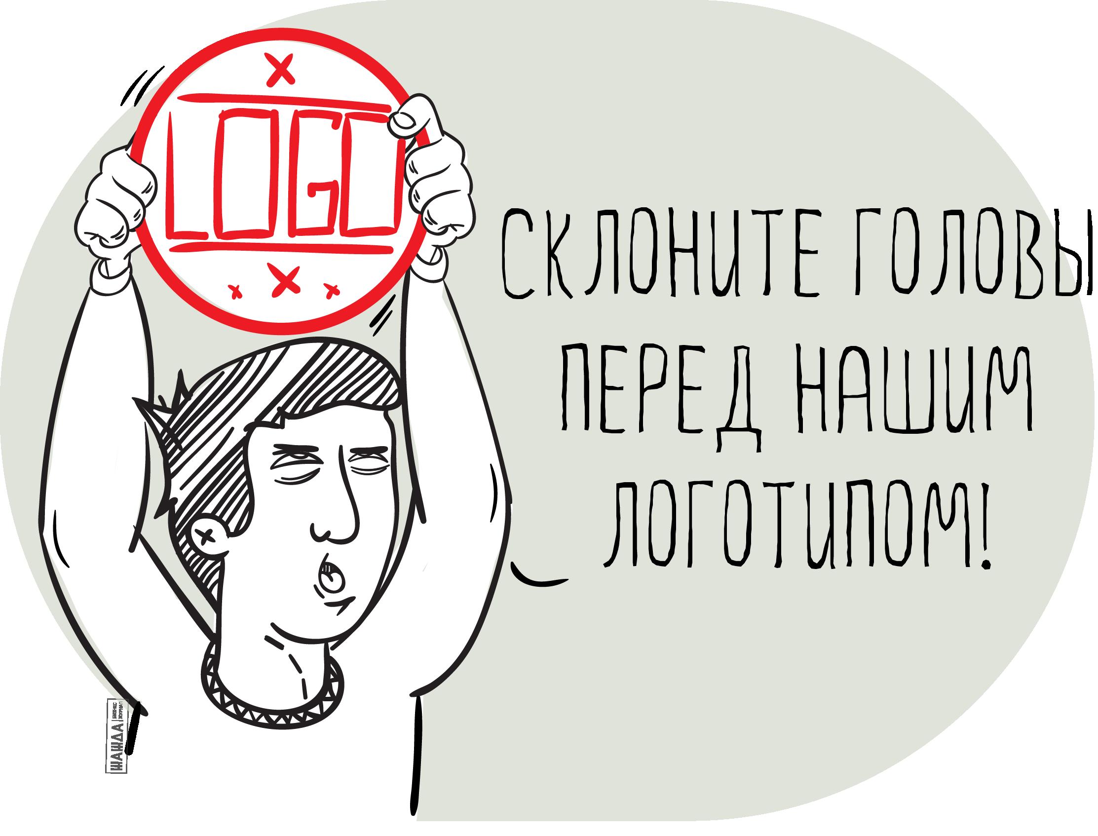 Как зарегистрировать логотип организации