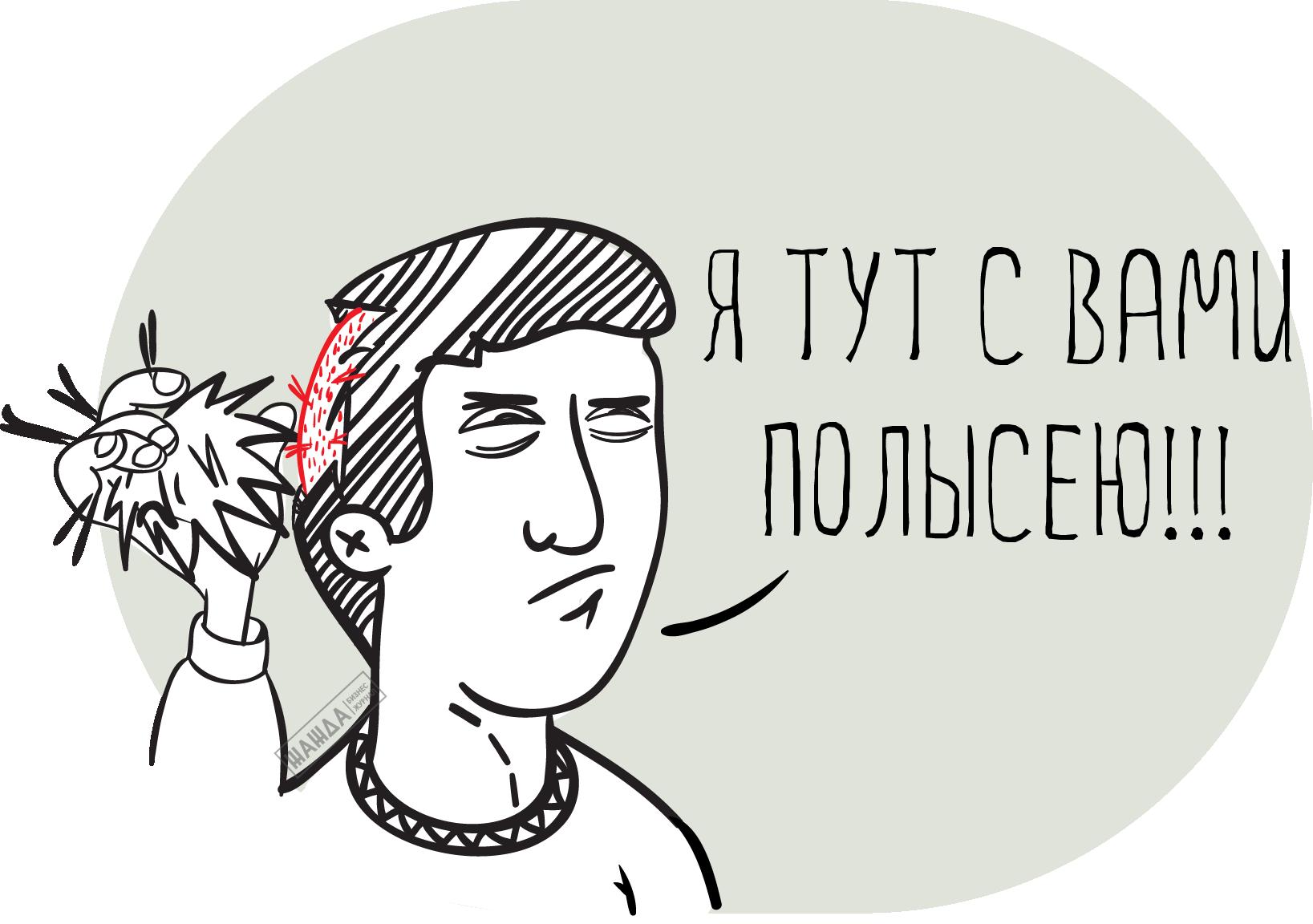 Стрессы в деловом общении