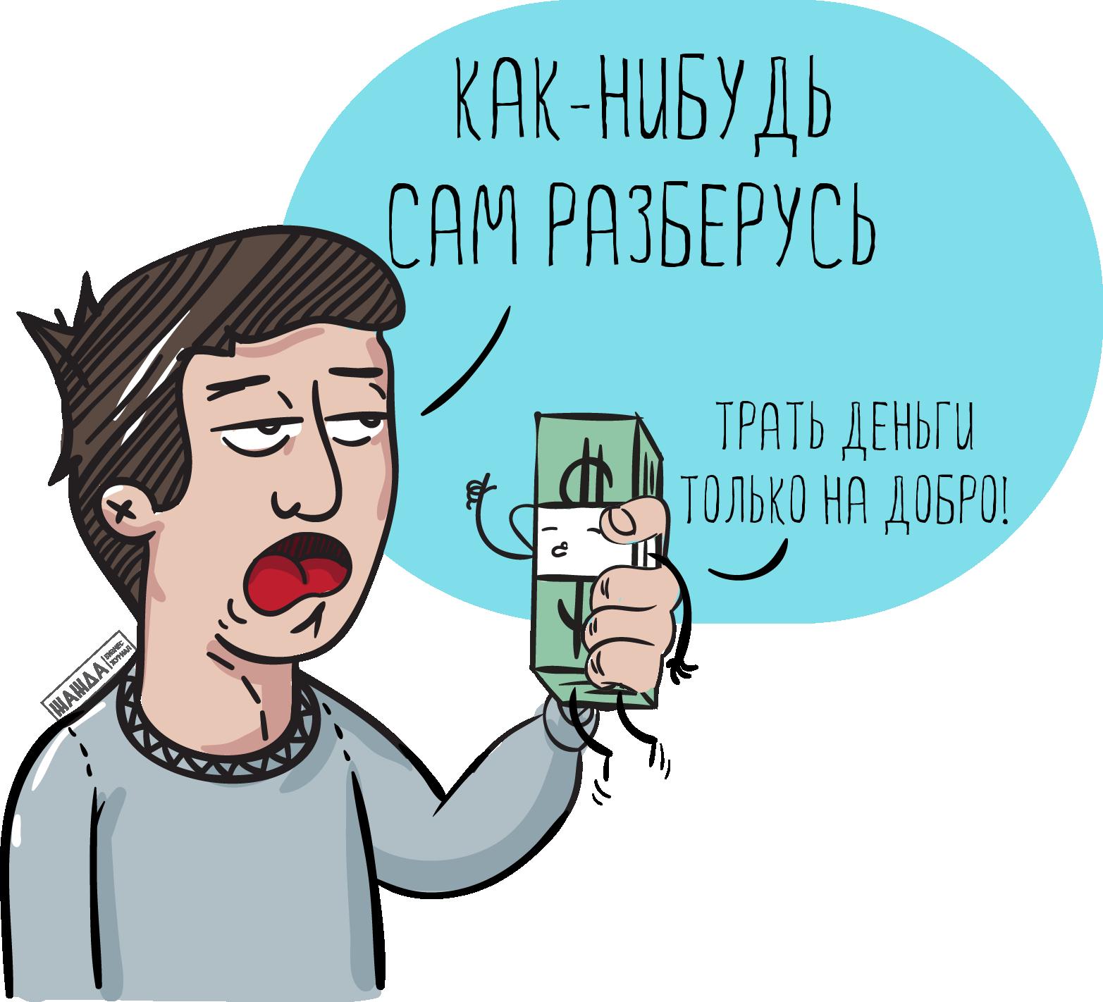 Финансы НКО