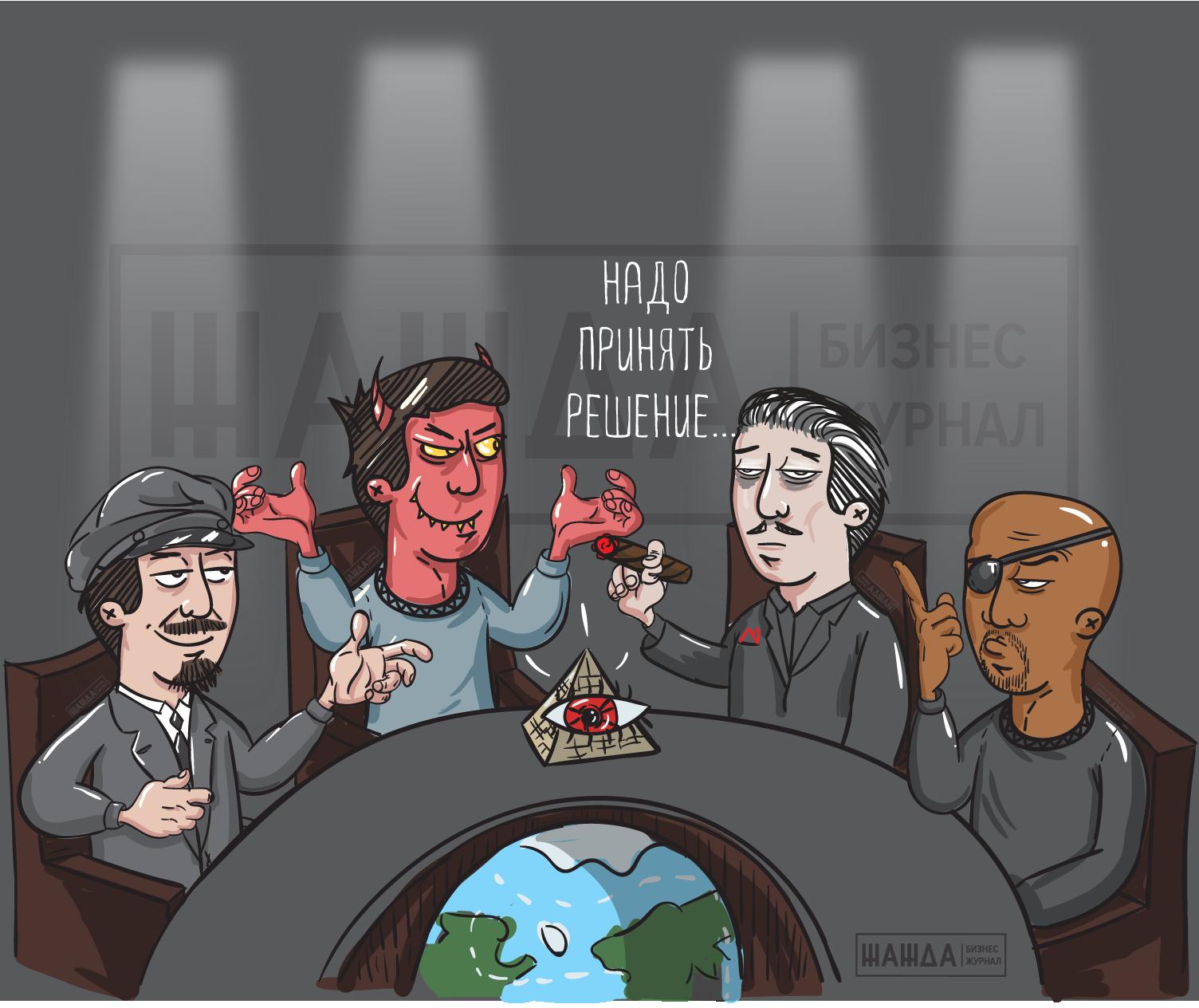 Собрание кредиторов