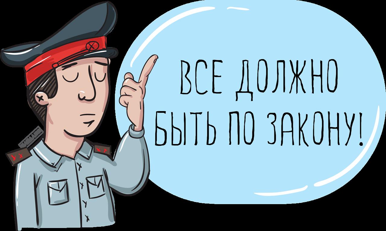 Штрафы и ответственность НКО