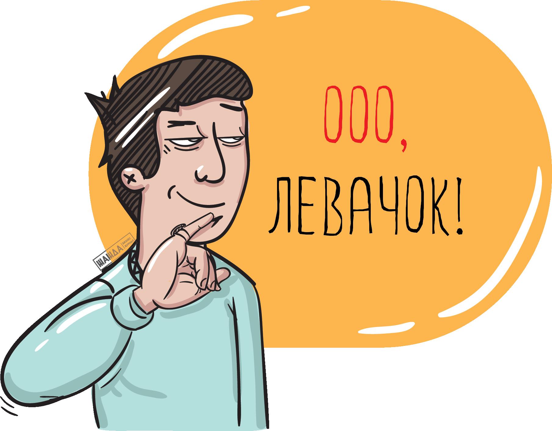 НКО – учредитель ООО