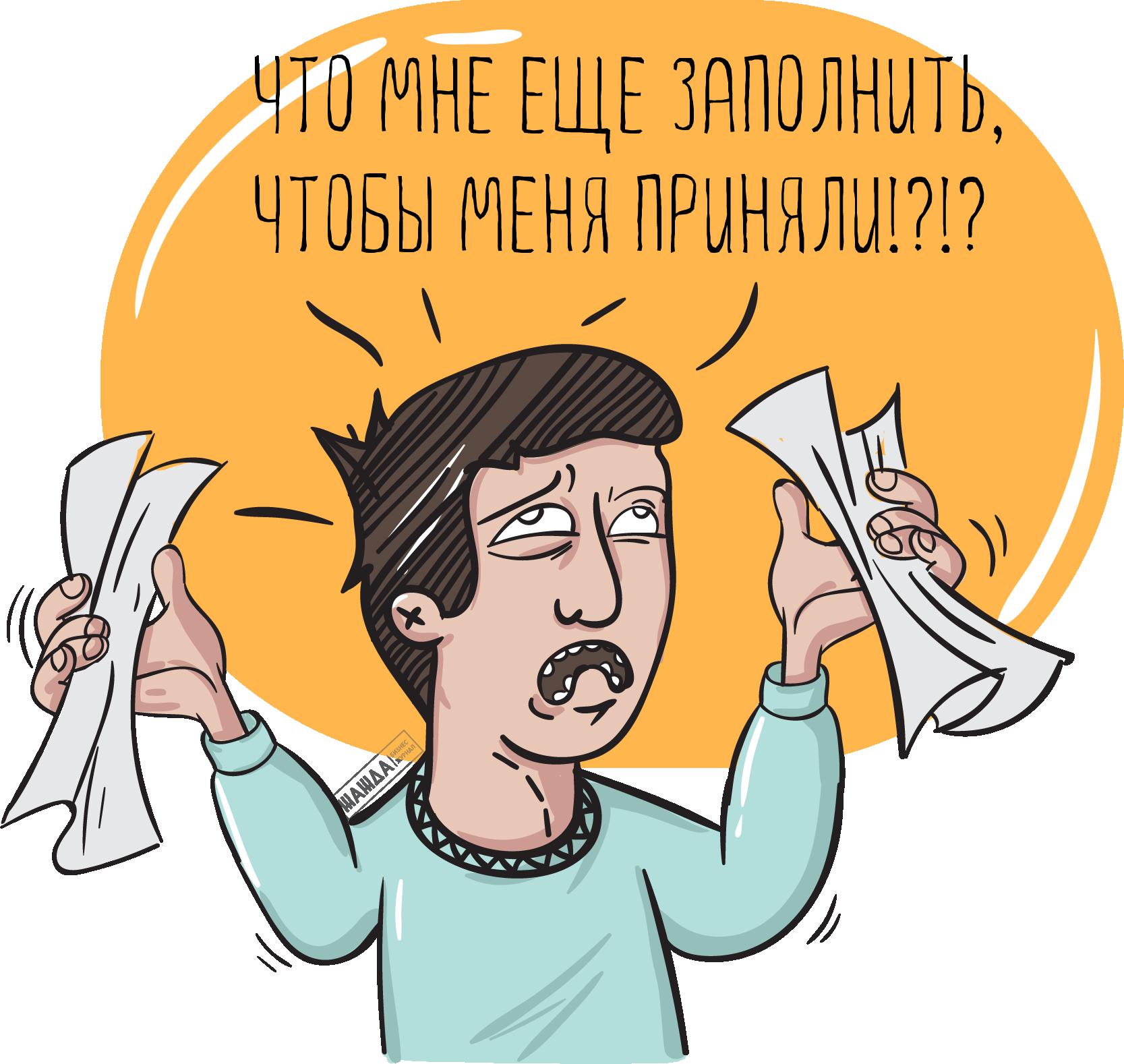 Заявление о вступлении в СРО