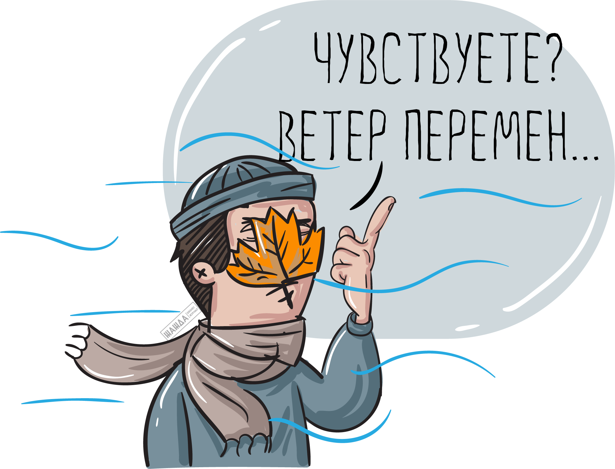 Реорганизация СРО