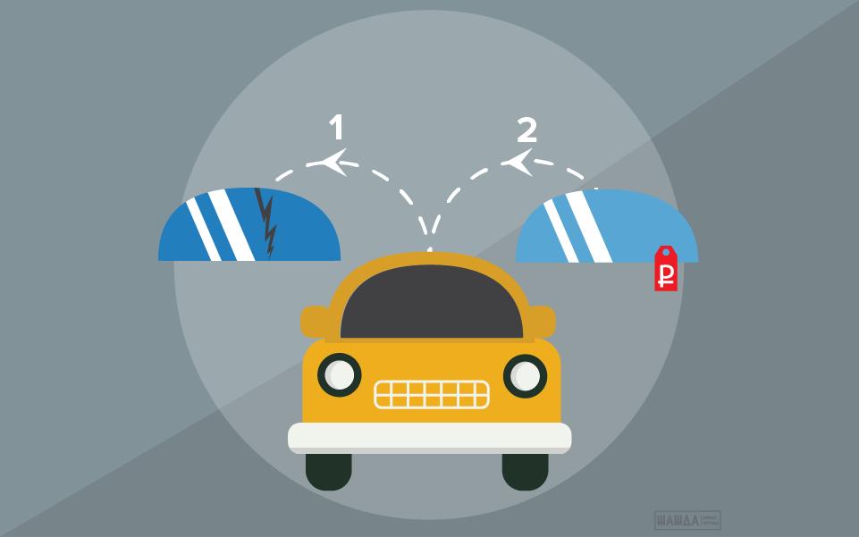 Как открыть дело по тонированию автостекол