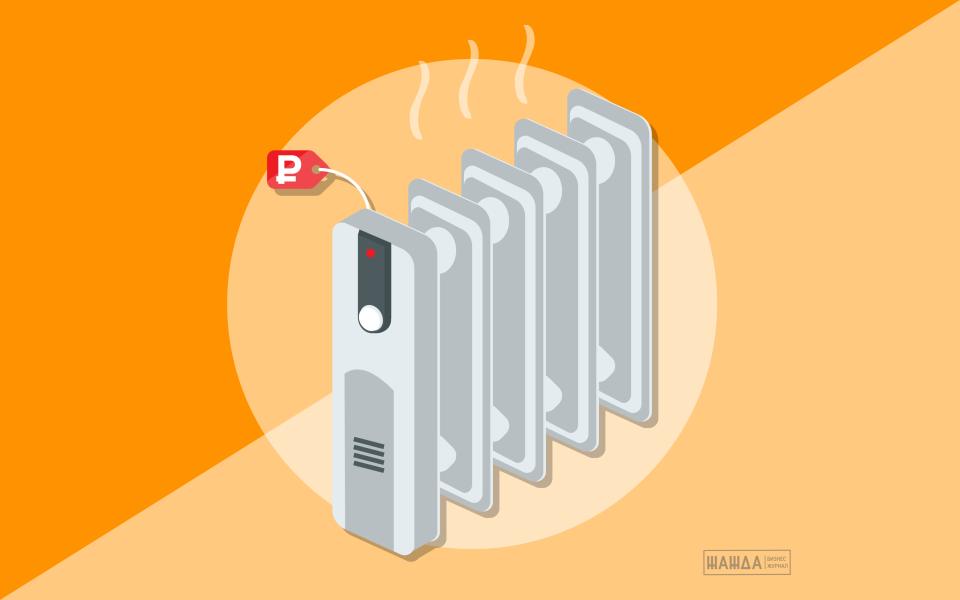 Производство и продажа радиаторов отопления