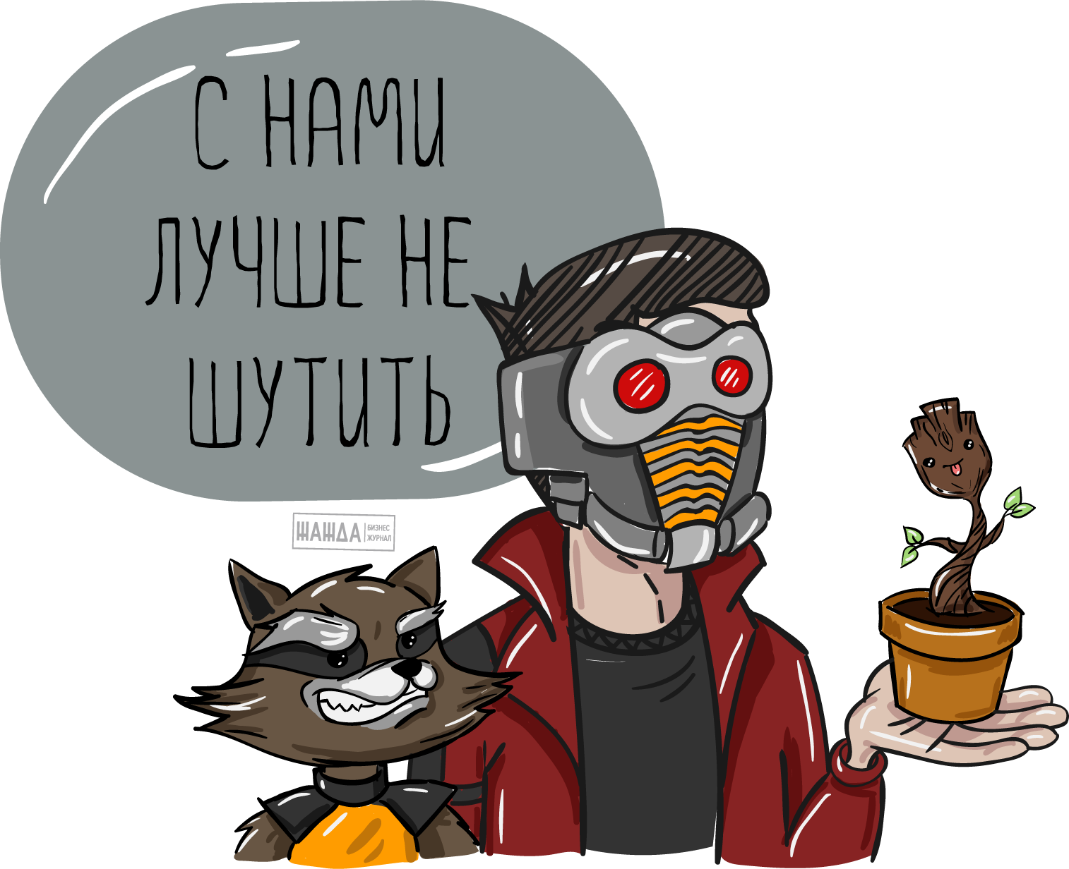 права судебных приставов Москва