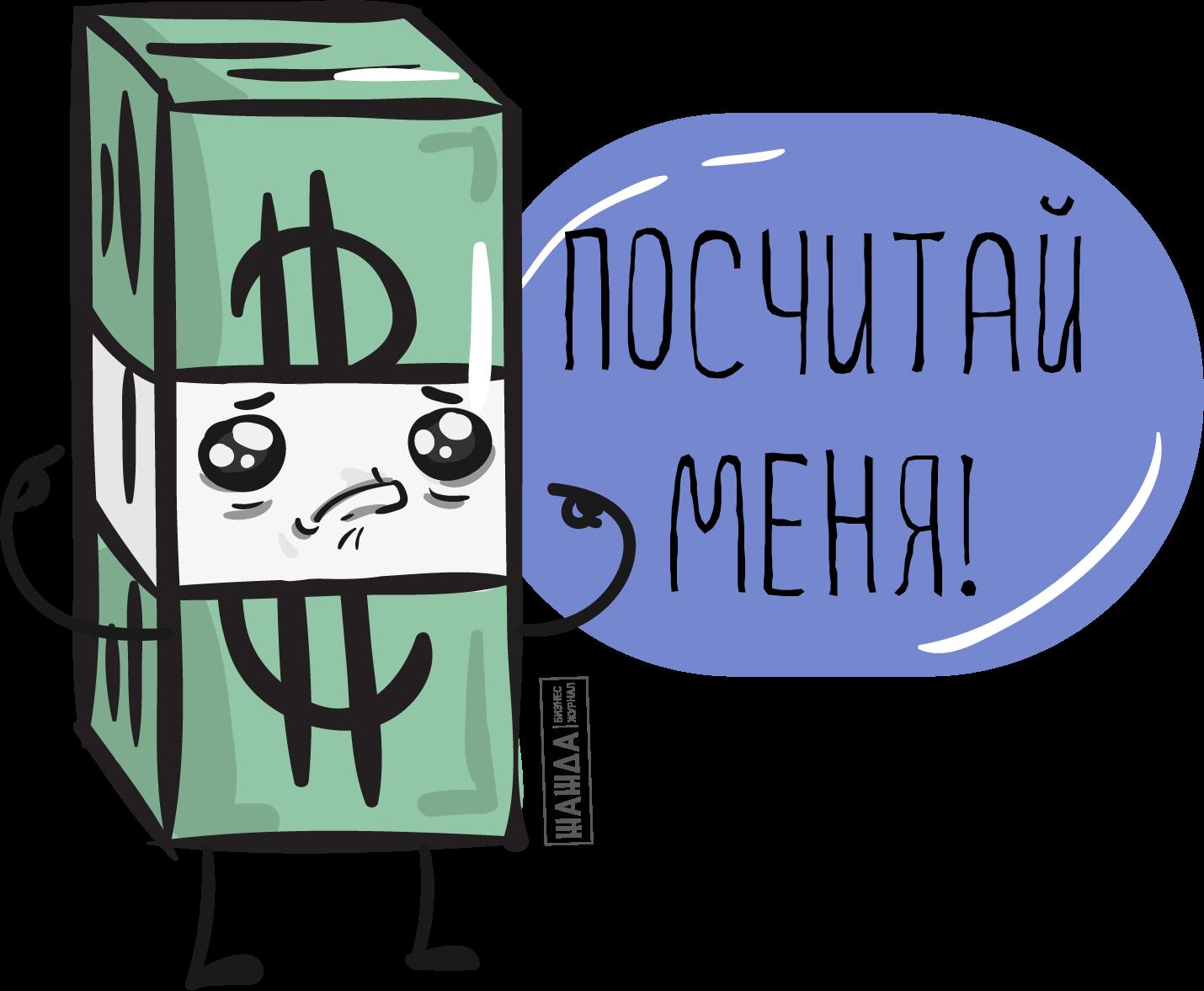 Инвентаризация денежных средств и кассы