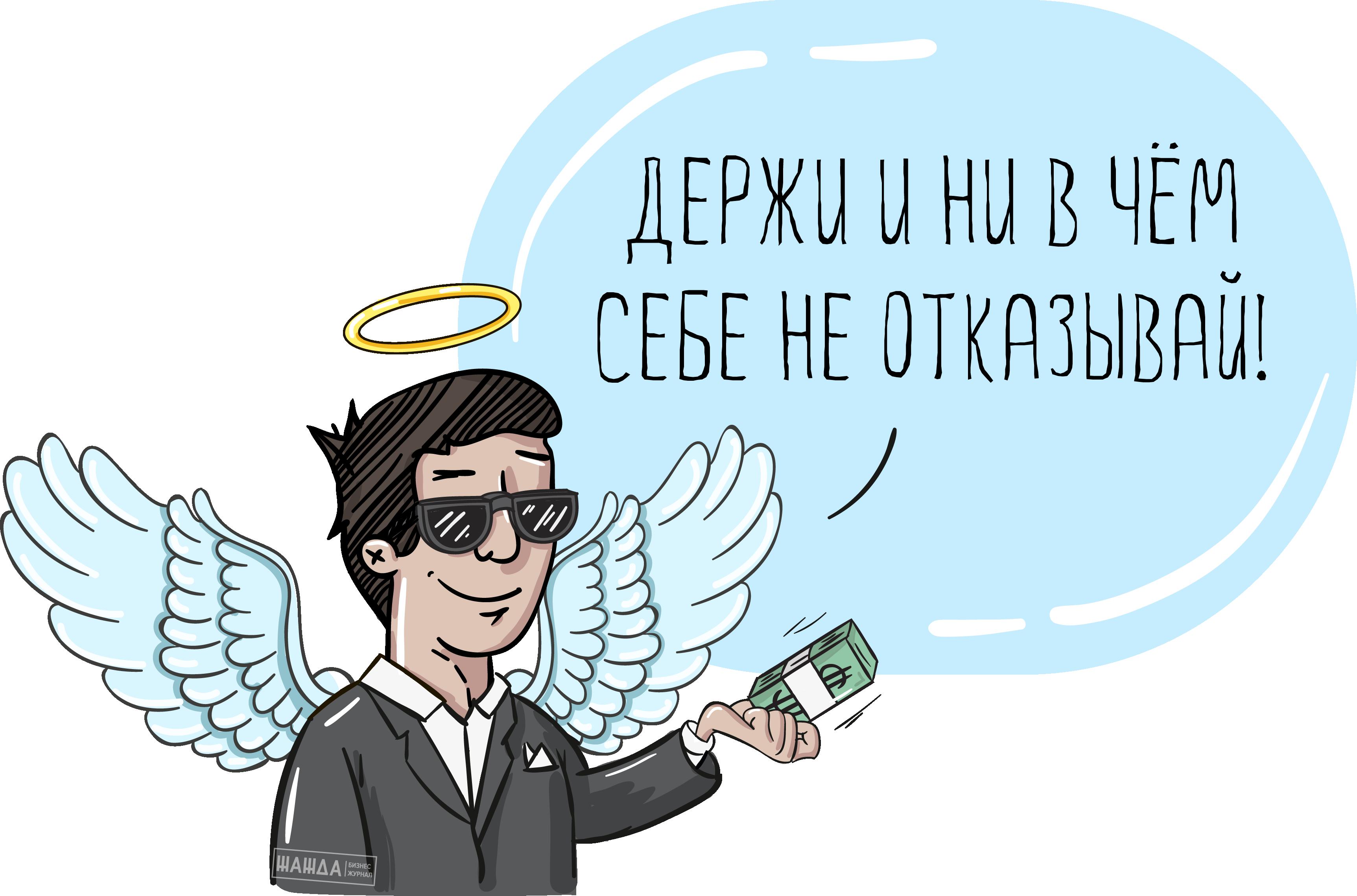 Идеи бизнес ангелы заработать на играх в интернете без вложений с выводом денег