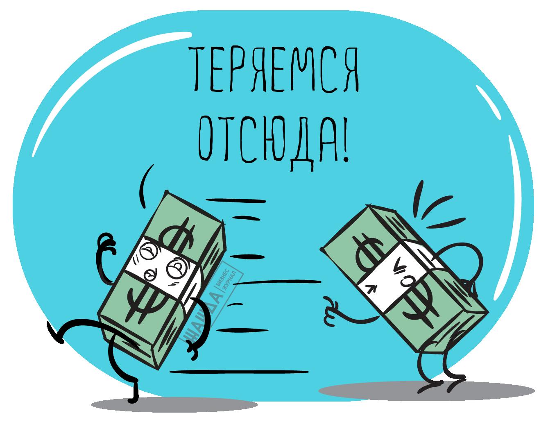 Текущие платежи в конкурсном производстве