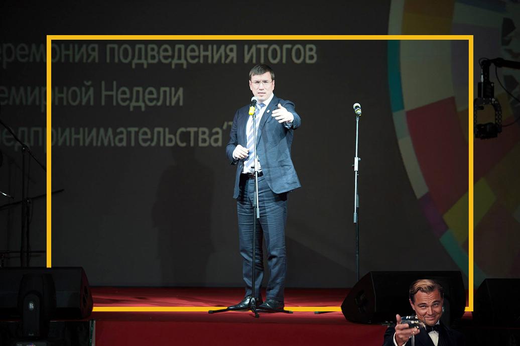 Обзор самых интересных российских премий для предпринимателей
