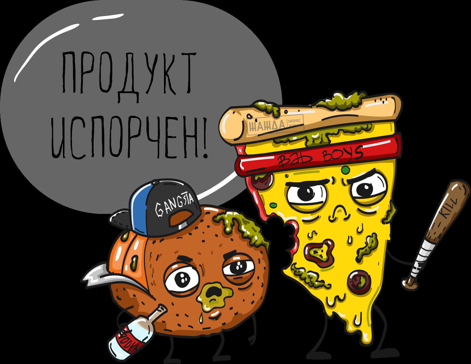 Штрафы за нарушения при проверке Роспотребнадзора