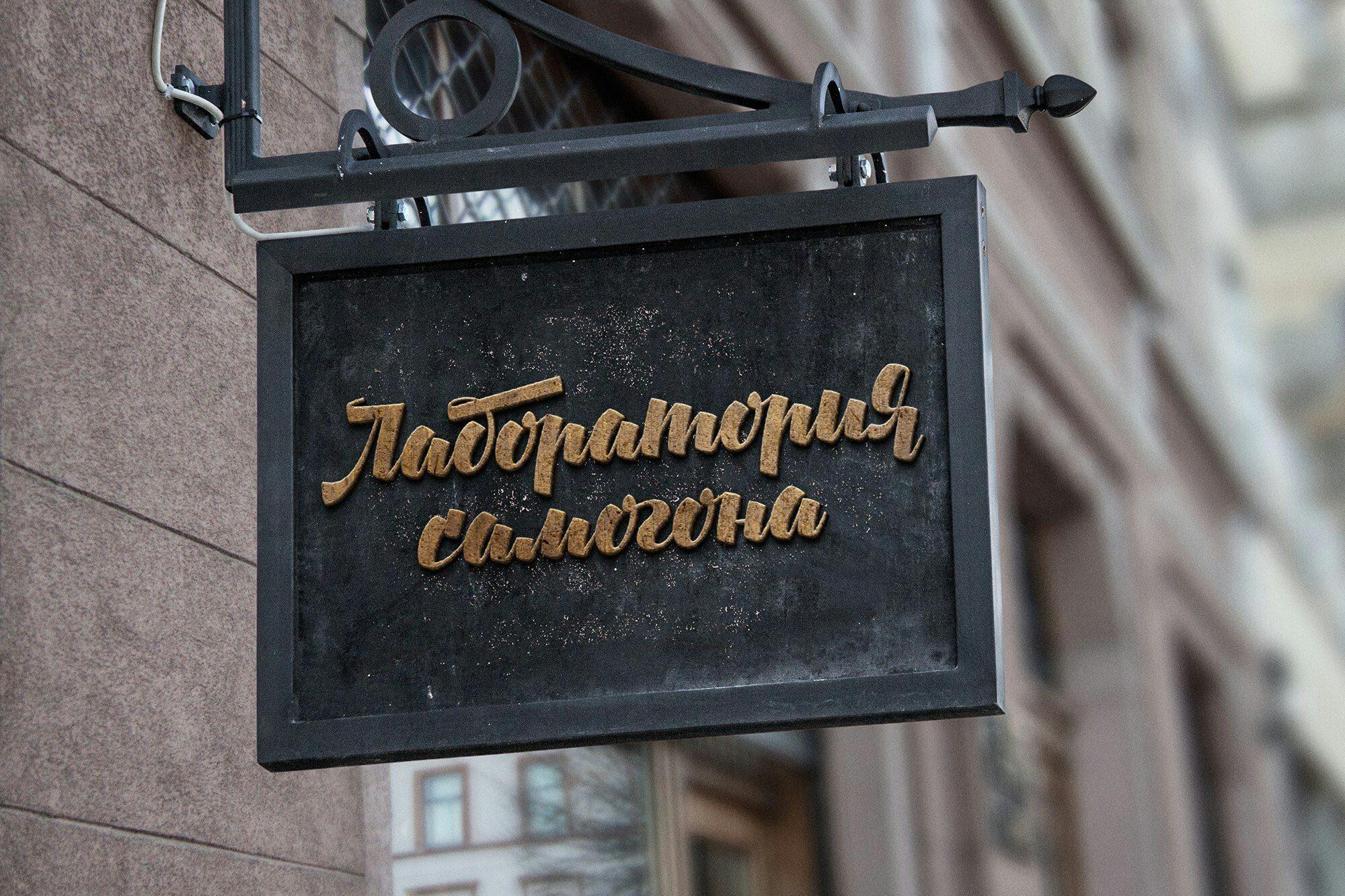 открыть пекарню бизнес план