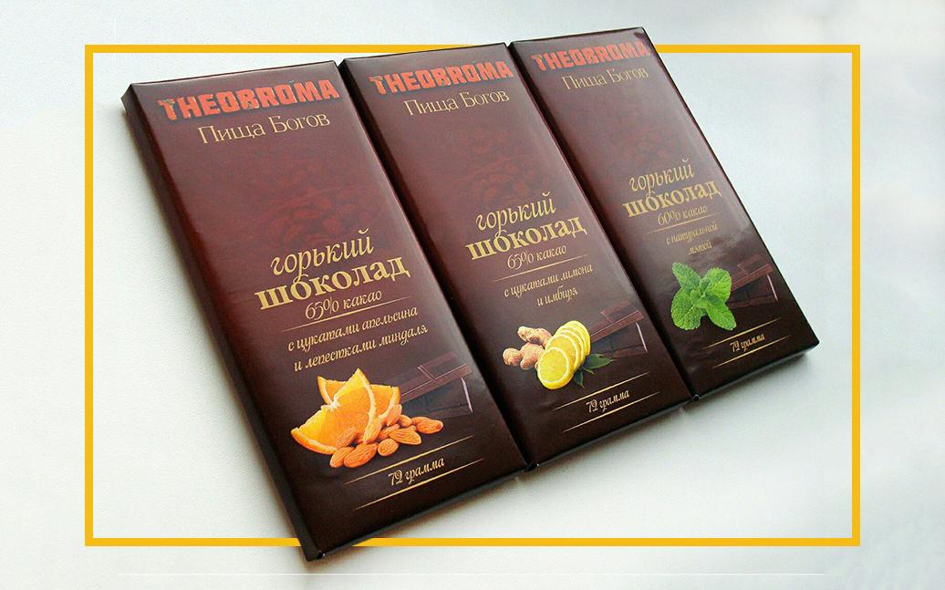 Theobroma: Пища Богов