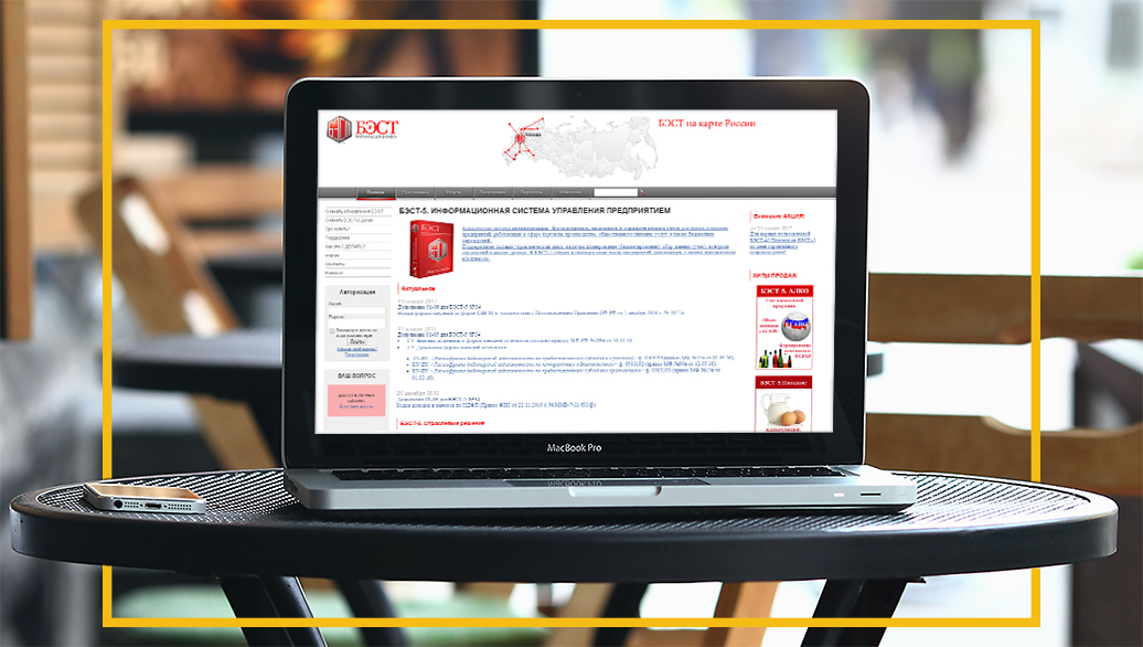 Обзор: лучшие программы и сервисы для ведения бухучета