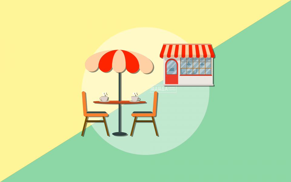 Изображение - Как открыть летнее кафе Biznes-ideya-Kak-otkryt-letnee-kafe-960x960