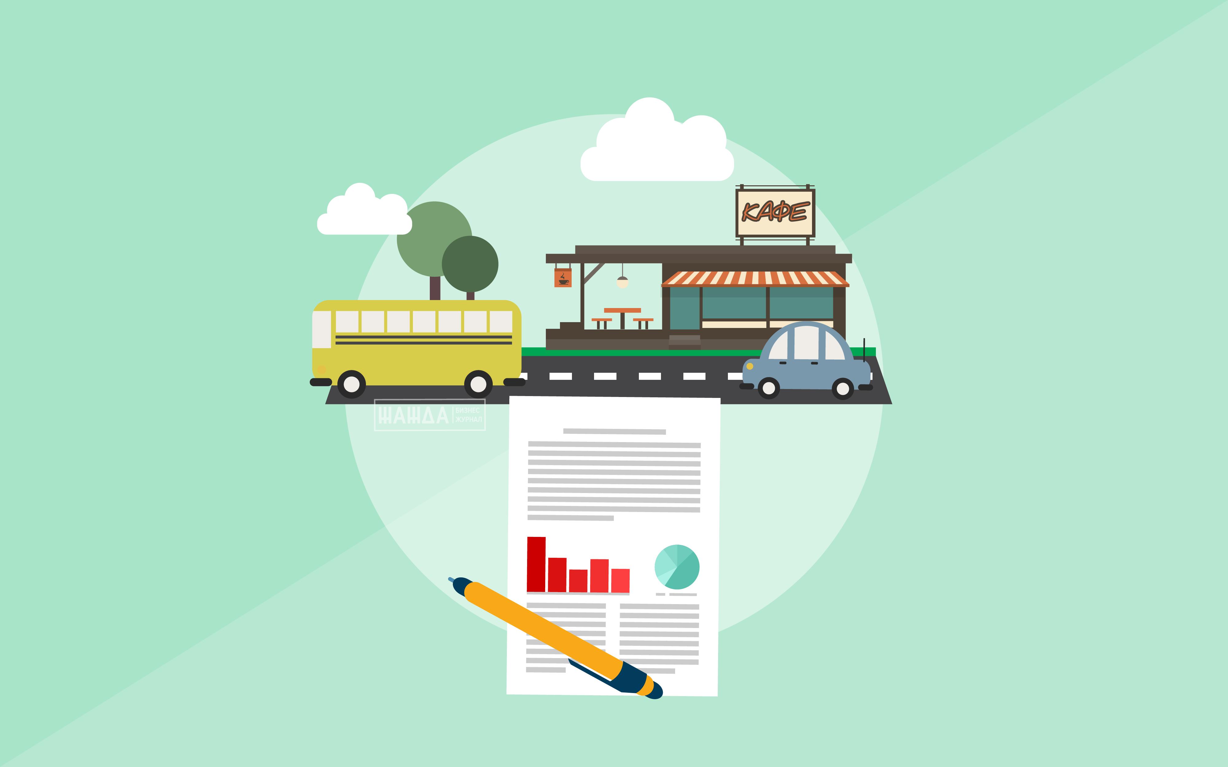 Бизнес план придорожные сервис бизнес план производства пескоблока